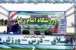 لیگ برتر-فدراسیون فوتبال-استقلال