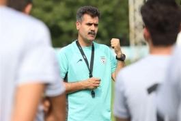 فدراسیون فوتبال-فوتبال ایران-تیم ملی جوانان-ایران-iran 