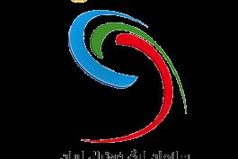 لیگ برتر-فدراسیون فوتبال-سازمان لیگ-ایران-iran
