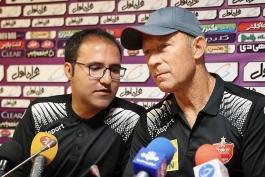 لیگ برتر-فدراسیون فوتبال-پرسپولیس-آرژانتین-ایران-iran