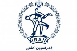 فدراسیون کشتی-کشتی-کشتی ایران