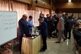 انتخابات فدراسیون کشتی-فدراسیون کشتی-مجمع فدراسیون کشتی