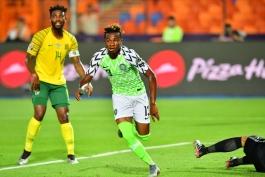 جام ملت های آفریقا