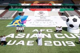 امارات-جام ملت های آسیا