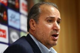 فوتبال ایران - فدراسیون فوتبال - رئیس فدراسیون فوتبال