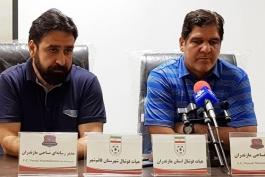 ایران-لیگ برتر-جام خلیج فارس-نساجی-Iran Pro League