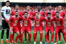 لیگ برتر - جام خلیج فارس - پرسپولیس