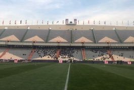 فوتبال ایران-ورزشگاههای ایران