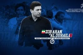 لیگ قهرمانان آسیا - ذوب آهن - الدحیل قطر