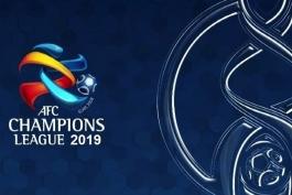 فوتبال ایران-لیگ قهرمانان آسیا