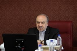 ورزش ایران-وزارت ورزش-وزیر ورزش