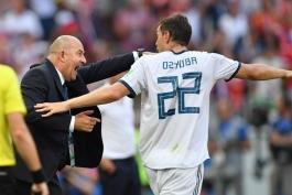 اسپورت اکسپرس روسیه: آرتم زیوبا و تیم ملی فوتبال روسیه به یک سردار آزمون احتیاج دارند