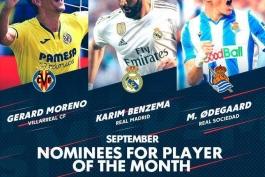کریم بنزما-جرارد مورنو-مارتین اودگارد-Martin Odegard-Karim Benzema-Gerard Moreno