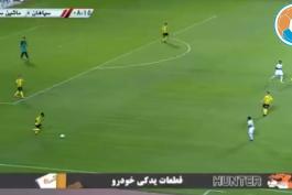 سپاهان-ماشین سازی-لیگ برتر-ایران-sepahan