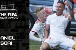 جایزه پوشکاش-بهترین های فیفا-Fifa the Best-Puskas Award