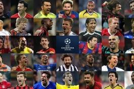 رکوردداران بازی در لیگ قهرمانان اروپا