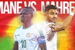 CAF 2019-جام ملت های آفریقا 2019-کامرون-آفریقا