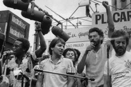 کورینتیانس-برزیل-دموکراسی-دیکتاتوری