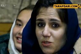 فدراسیون فوتبال افغانستان-ورزش در افغانستان