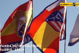اتلتیکو مادرید-لالیگا-la liga