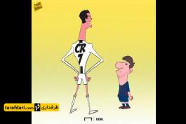 عمر مومنی-omar momabi