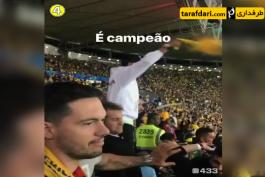 برزیل-کوپا آمریکا-brazil