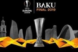 لیگ اروپا-چلسی-آرسنال-لیگ جزیره-Europa League