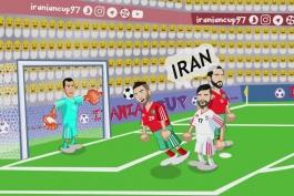 انیمیشن ایرانی طنز بازی ایران و مراکش
