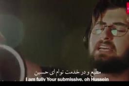 """نماهنگ جدید حامد زمانی به نام """"سرانجام"""" به مناسبت اربعین حسینی"""