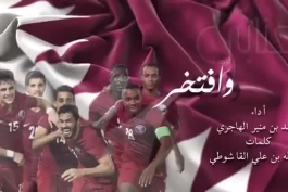 عنابی موزیک تیم ملی قطر در آسیا (به مناسبت قهرمانی جام ملت ها)