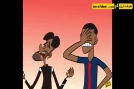 🔥 کاریکاتور جدید عمر مومنی از سوتی بوفون مقابل منچستر یونایتد که منجر به حذف پاریس سن ژرمن از لیگ قهرمانان اروپا شد