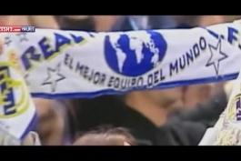 سرود تیمی رئال مادرید به مناسبت دسیما (2014)