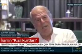 بخش اول مصاحبهی دنیزلی با کانال ntv ترکیه: گرگهای سرخ یار دوازهم تراکتور آذربایجان