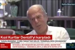بخش چهارم مصاحبه دنیزلی با کانال ntv ترکیه: داشتن هواداران بیشمار با توجه به تجربههای قبلی در عین حال که میتواند یک نقطه قوت باشد میتواند به یک نقطه منفی هم تبدیل شود.