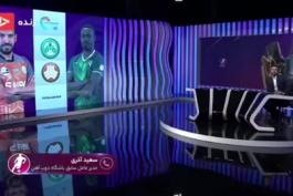 پاسخ محکم سعید آذری به محمدحسین میثاقی؛ آیا مجری نپخته باز هم جرئت میکند تکه پرانی کند؟
