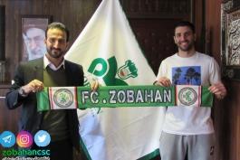 فوتبال ایران-ذوب آهن-iran football-zob ahan