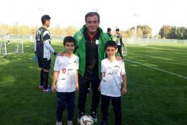 تیم ملی امید-امید-iran