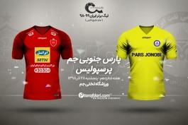 لیگ برتر-ایران-football-iran