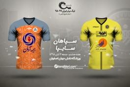 لیگ برتر-ایران-پیش بازی-پوستر اختصاصی-iran