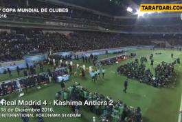 کاشیما آنتلرز-رئال مادرید-لالیگا-اسپانیا-real madrid-kashima antlers