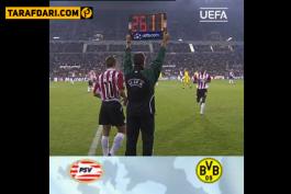 لیگ قهرمانان اروپا-هلند-اردویژه-آیندهوون-PSV Eindhoven