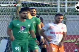 جام حذفی-لیگ برتر-ایران-ذوب آهن-مس-zob ahan-mes