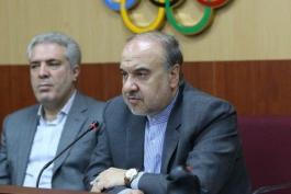 وزارت ورزش-sport ministri