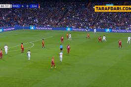 رئال مادرید-گالاتاسارای-لیگ قهرمانان اروپا
