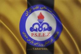 لیگ برتر-پارس جنوبی-لوگو پارس جنوبی