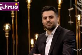 پرسپولیس-لیگ برتر-ایران-perspolis