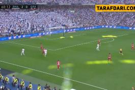 سوپر گل لوکا مودریچ به گرانادا (رئال مادرید 3-0 گرانادا)