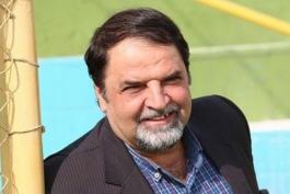 پیکان-ایران-فدراسیون فوتبال