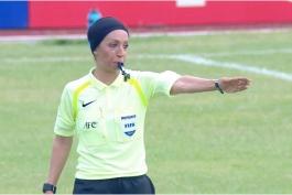 داور ایرانی-داور زن ایرانی-فوتبال المپیک زنان-المپیک 2020 توکیو