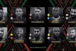 10 نامزد کسب عنوان بهترین بازیکن سال 2019 آفریقا انتخاب شدند